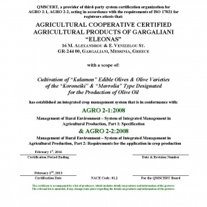 F-2522FE _0_ Certificate E AGRO A4 A.S ELAIONAS-eng-page-001